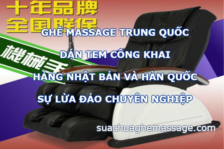Ghế massage Trung Quốc dán tem công khai hàng Nhật và Hàn
