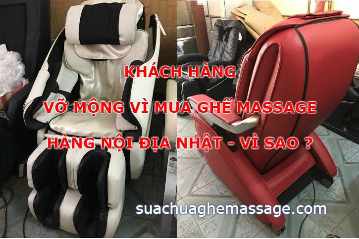 Vỡ mộng vì mua ghế massage hàng nội địa Nhật