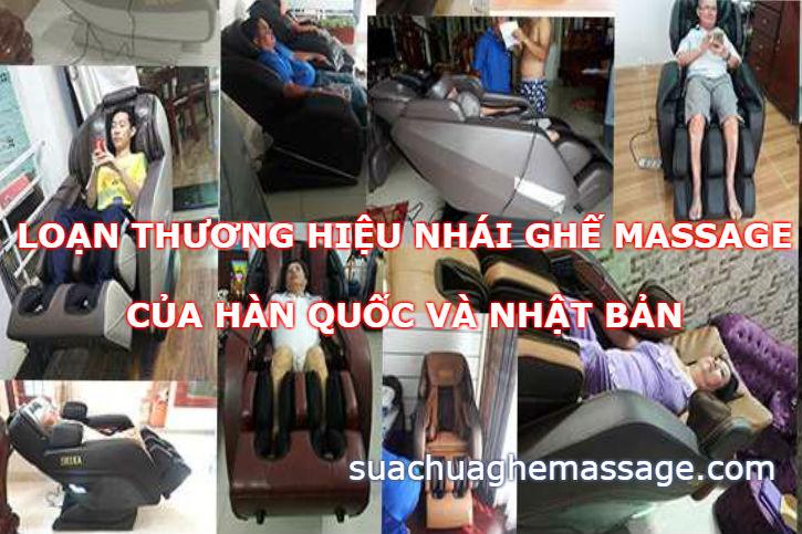 Loạn thương hiệu ghế massage giả mảo Nhật và Hàn Quốc