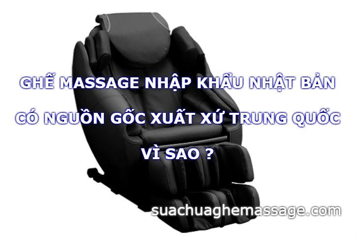 Ghế massage nhập khẩu Nhật Bản xuất xứ Trung Quốc