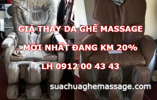 Giá thay da ghế massage