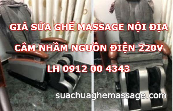 Giá sửa ghế massage nội địa cắm nhầm nguồn điện 220v